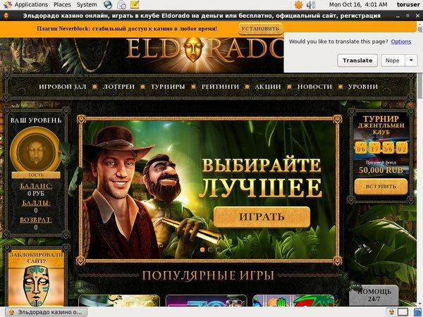 Offer Eldorado Club